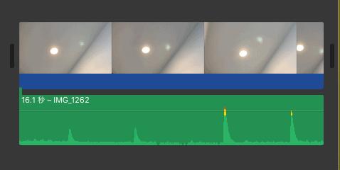 iMovie 背景ノイズ除去適用前